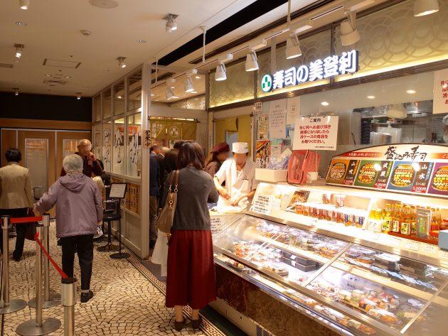 「池袋 寿司 美登利」の画像検索結果